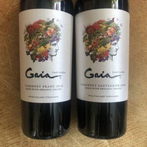 Wine Press - Two Outstanding, Organic Red Wines From Domaine Bousquet in Argentina